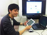 はじめてのiPad講座
