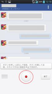 voice-M04